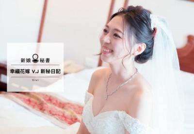 新娘物語2018婚禮人專訪代表圖